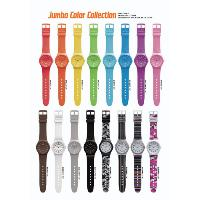 Jumbo Color Collection